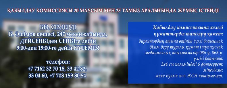 PR_KOM_KAZ